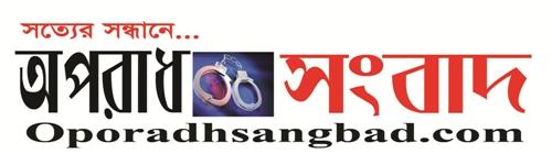 Oporadhsangbad.com